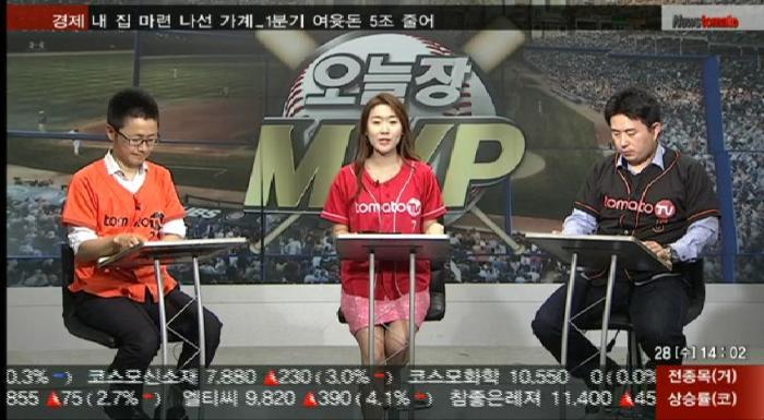 (오늘장MVP)주성엔지니어링