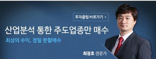 2017/마스터_최정호(4).jpg