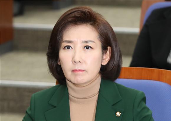 """나경원 """"패스트트랙 상정, 일방적 발표에 유감"""""""