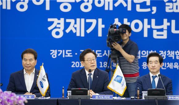 경기도, 정책마켓 도입 박차…정책 자율성 확보 차원
