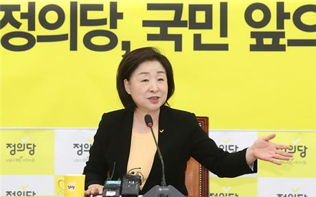 """심상정 """"일본 조치에 단호히 대응해야…한국당엔 식민사관 잔재 보여"""""""