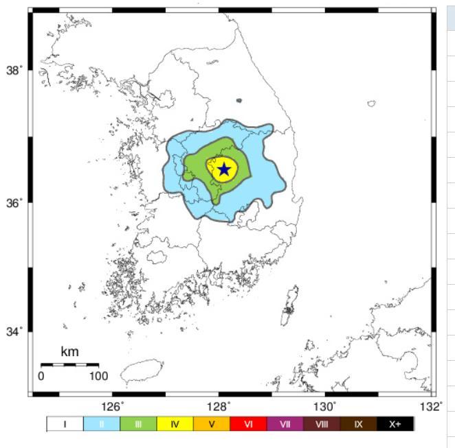 경북 상주서 규모 3.9 지진 발생해