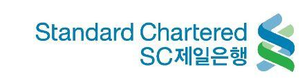 SC제일은행, 캐시노트와 소상공인 지원
