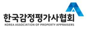 공정위, 시장경쟁막은 감평사협회 고발