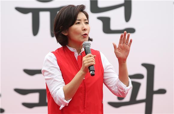 """나경원 """"저와 문재인 대통령·조국·황교안 자녀 의혹 특검하자"""""""